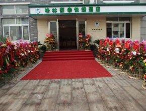 GreenTree Inn Shaoxing Xinchang Dafou Express Hotel