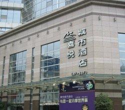 Li Kai Business
