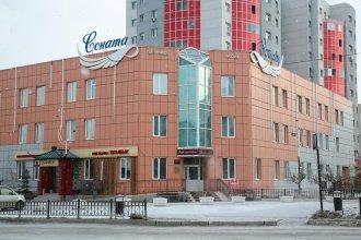 Соната Отель