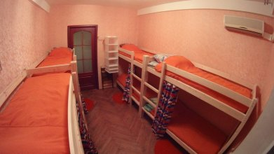 Cucumber Hostel