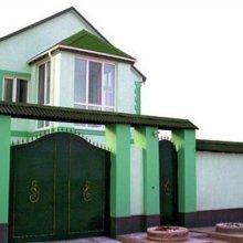 Simferopol Crimea Ukraine Train Station Hostel