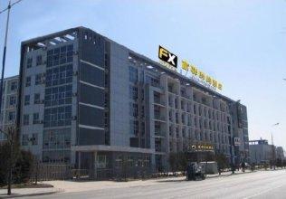 Fx Hotel Beijing at Daxing Biomedical Park