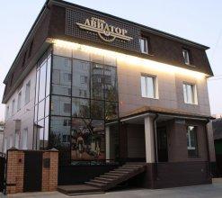 Отель Авиатор
