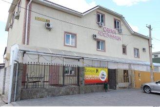 Hotel on Mendeleeva Street