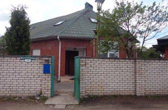Guest House Vasilki