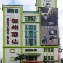 California Hotel Zhongshan