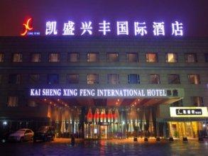 Kai Sheng Xing Feng Int\'L