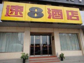 Super 8 Hotel Xian Nanshaomen