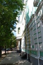 Paloma House