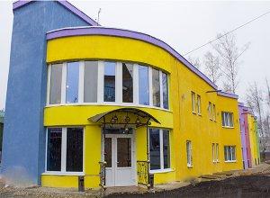 Арт-отель Улётный Город