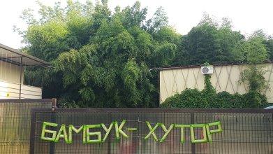 Гостевой Дом Бамбук-Хутор