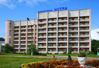 Sanatorium Istra