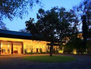Nuwarawewa Rest House