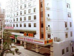 Xiamen Newera Garden Hotel