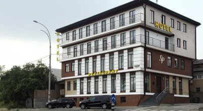 Отель Совские Пруды