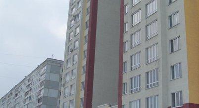 Diplomat Apartament
