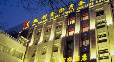 Wfj Kaichuang Golden Street Business Hotel