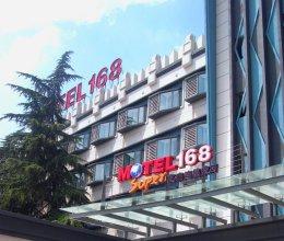 Motel 168 Nanjing Da Guang Road Inn