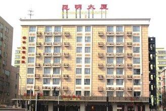 Beijing Kunming Mansion