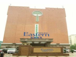 Eastern Air Business Hotel Capital Airport