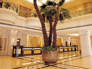 Beijing Shihao International Hotel