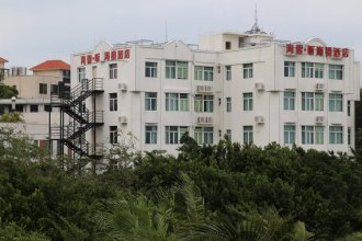 Haixin Hotel Zhuhai