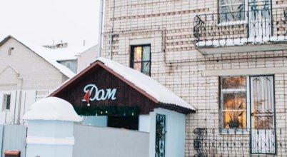 Dom Hostel