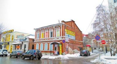 Hostel Tsentralny
