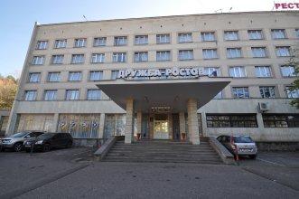 отель Дружба-Ростов