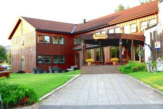 Lillehammer Turistsenter Budget Hotel