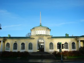 Отель Павловск