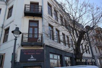 Oldubani Apartments
