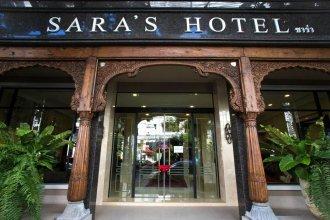 Отель Saras