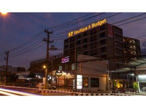 B2 Phuket Boutique & Budget Hotel
