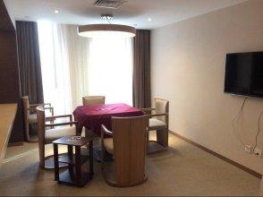 Xi'an Fukai Joya Hotel