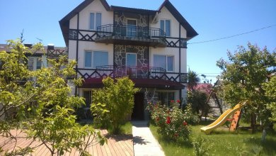 Alpic Guest House