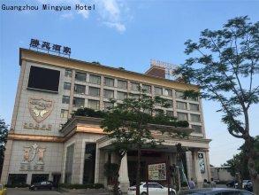 Guangzhou Ming Yue Hotel