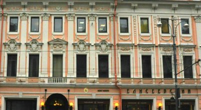 Elysium Hotel at Pushkinskaya