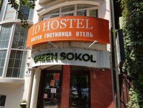 Хостел ID Hostel Rostov