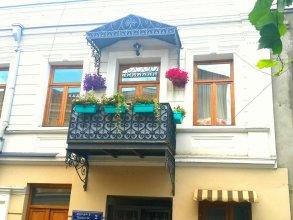 Sesili's Home Tbilisi
