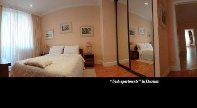 Irish Apartments in Kharkov