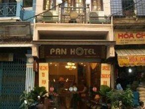Pan Hanoi Hotel
