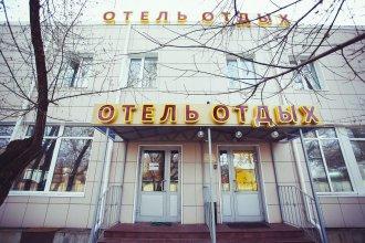 Мини-отель Отдых-10