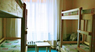 Bazikalo Hostel Lviv