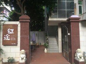 Zhuhai Journey House Hostel