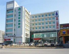 Shan Shui Trends Hotel Beijing Tianzhu