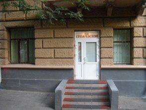 Mini Hotel At Sukharevskaya