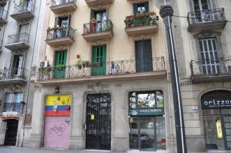 Lovely And Chic Apt Next To Sagrada Familia