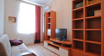 Business Kiev Center Apartments