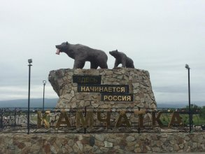 Small Kamchatka